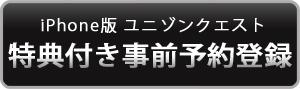 sengoku_x_dl